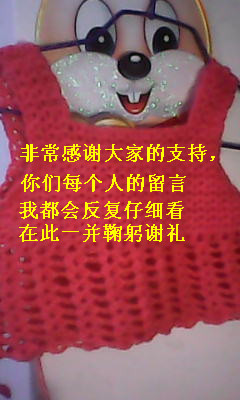 IMG_0388_副本.jpg