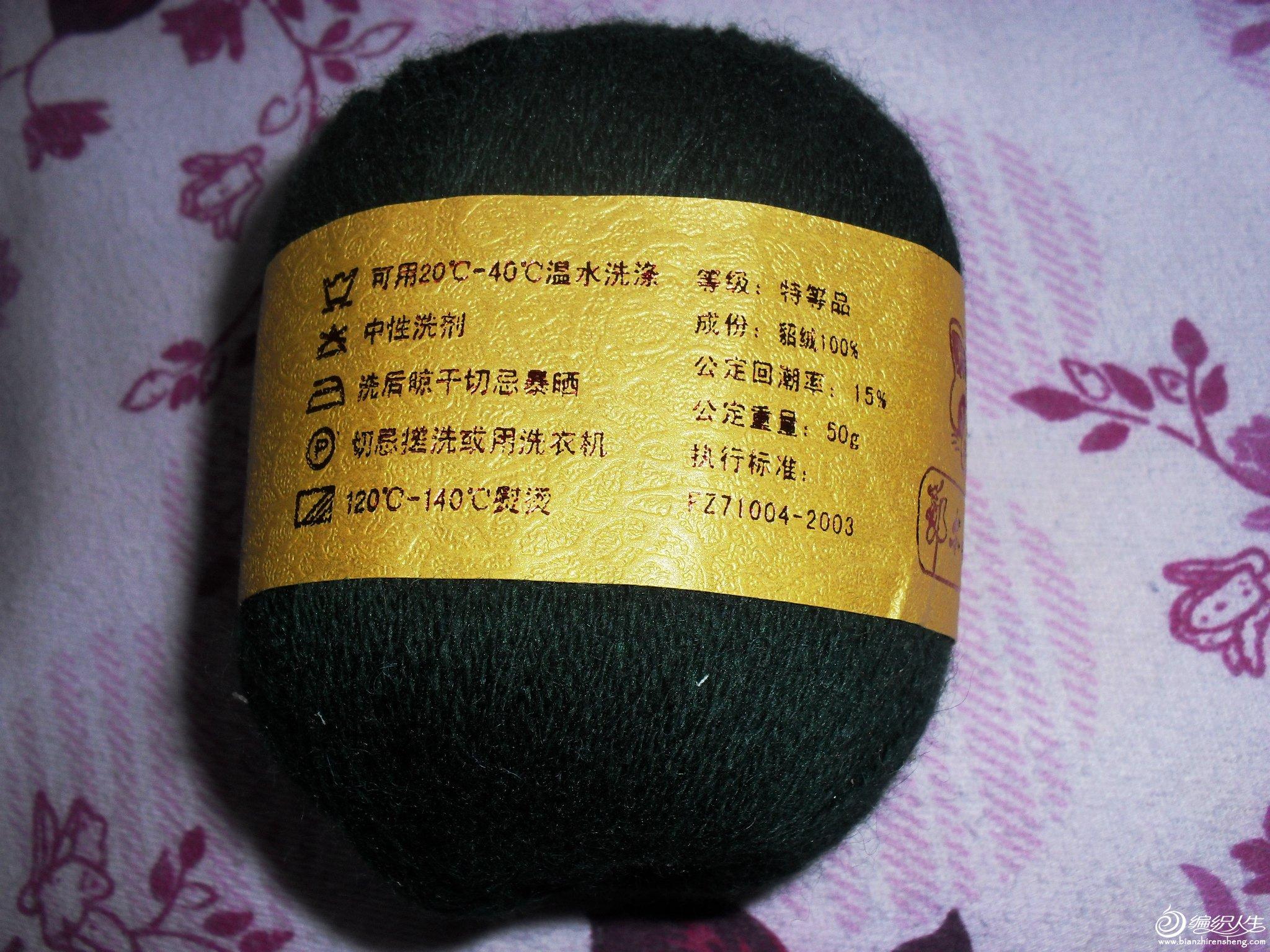 SDC12323.JPG