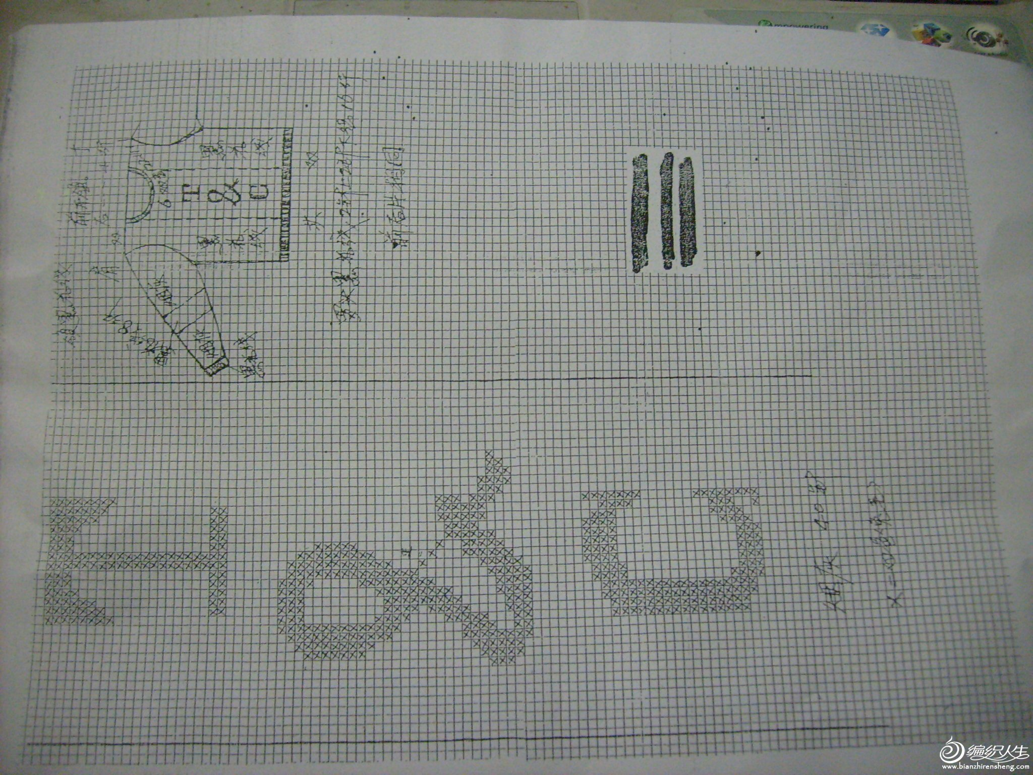 S6304863.JPG