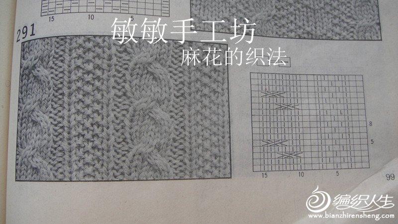 DSC01532_副本.jpg