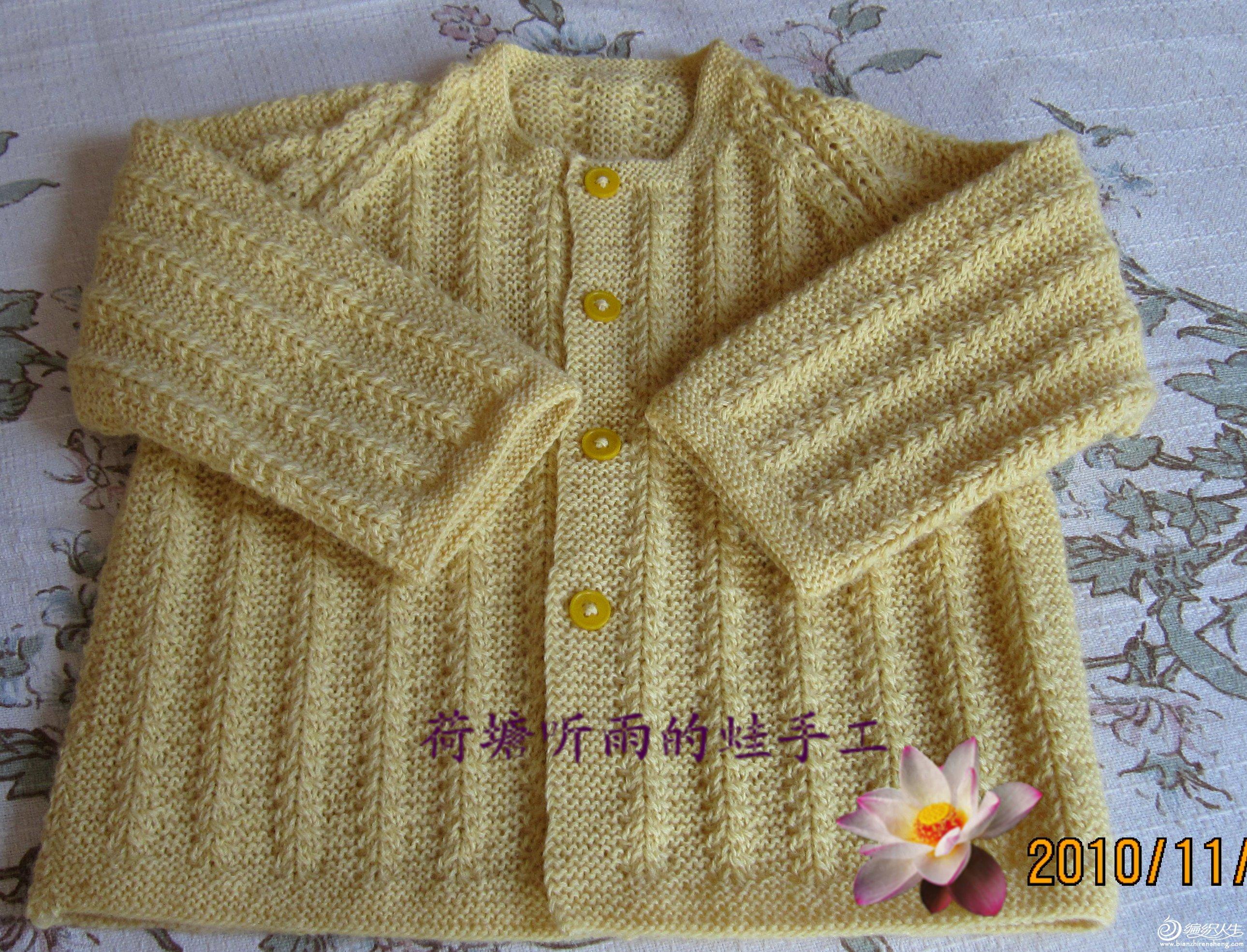 黄毛衣.jpg