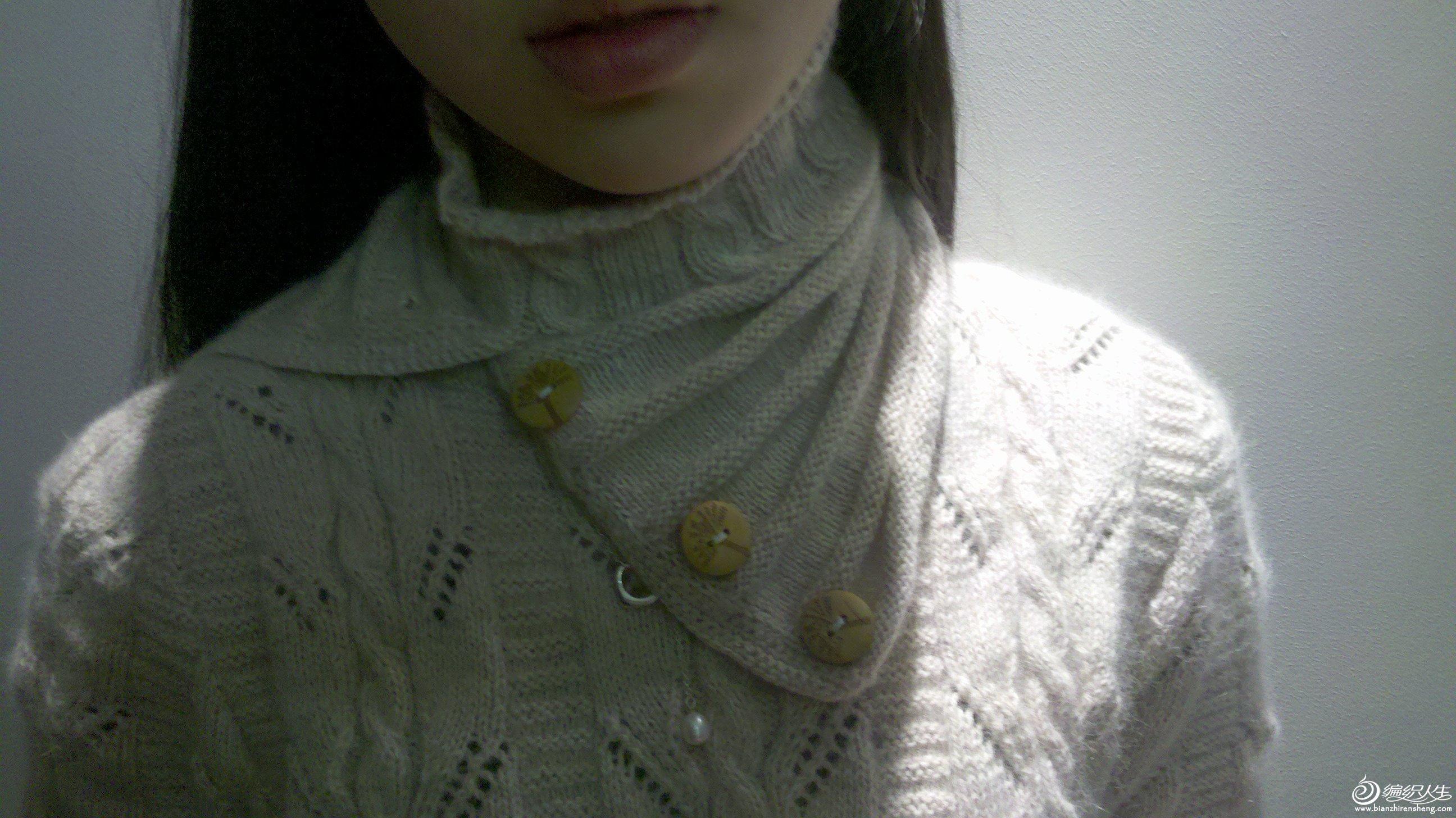 2012-02-09_20-52-15_330.jpg