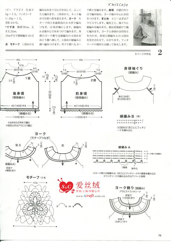 2012-012图纸_副本.jpg