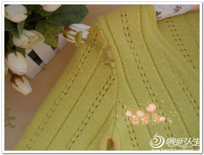 12袖缝.JPG