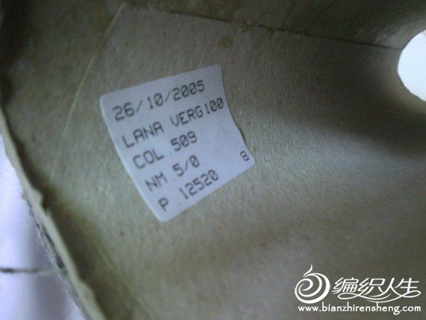 CIMG0866.JPG