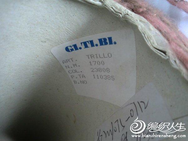 CIMG0873.JPG
