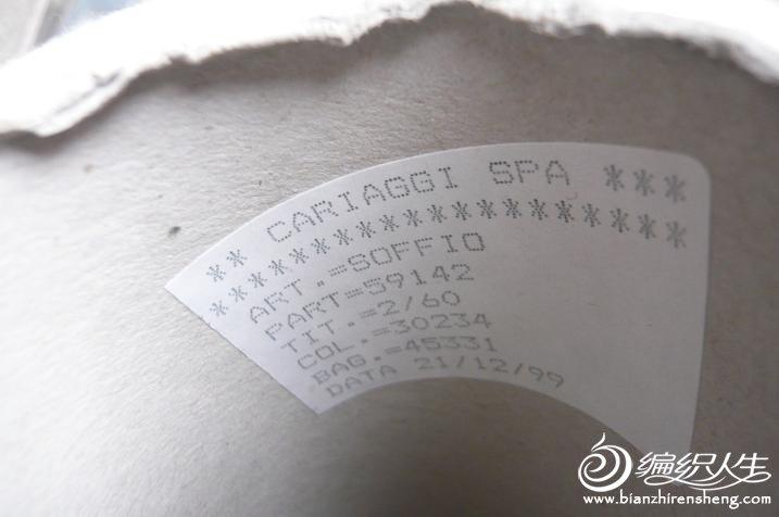 P1060559.JPG
