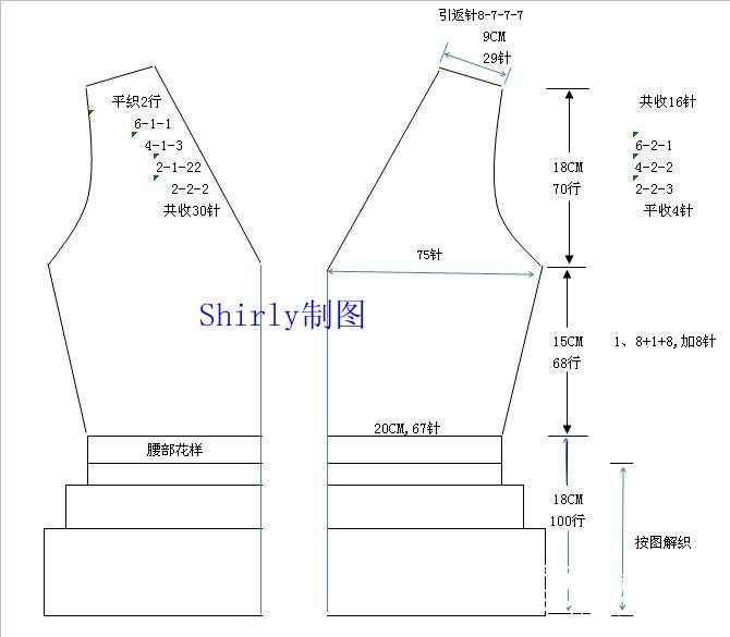 前片织法.JPG