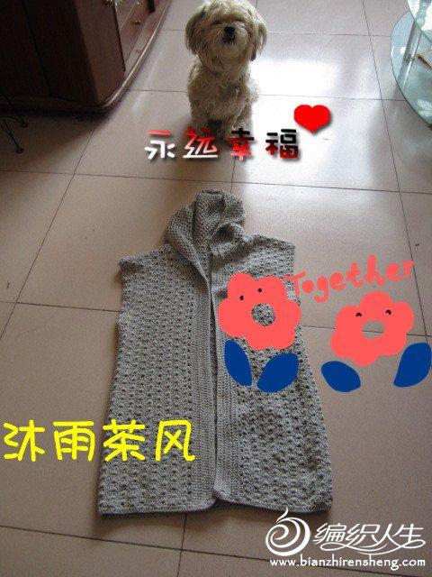 IMG_0429_副本.jpg