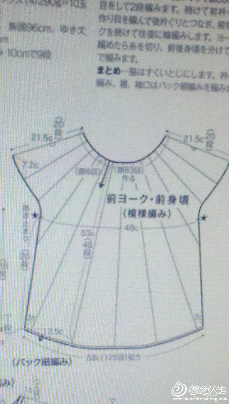 2012-04-10_18-10-53_110.jpg