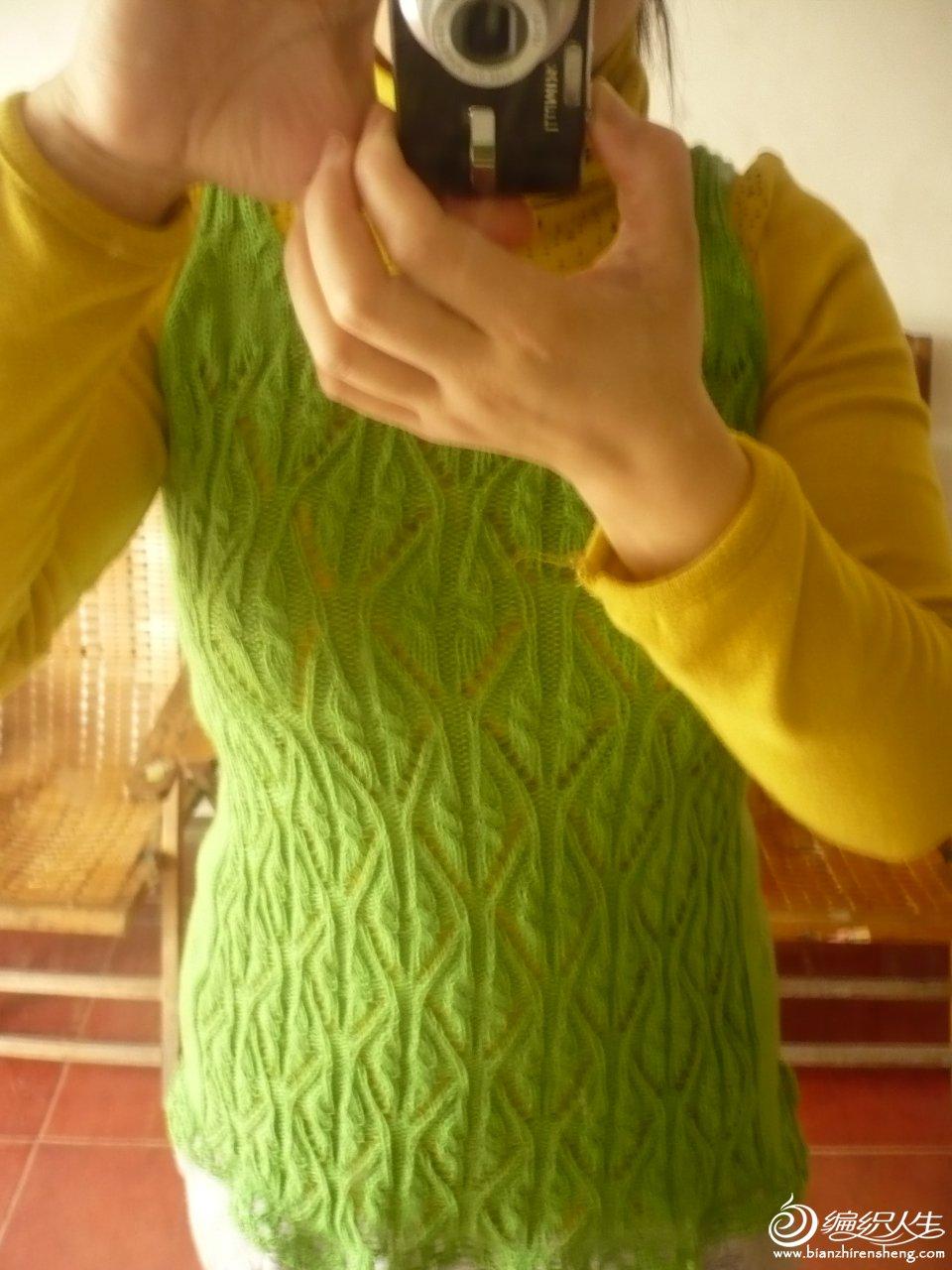 绿衣上身效果.JPG