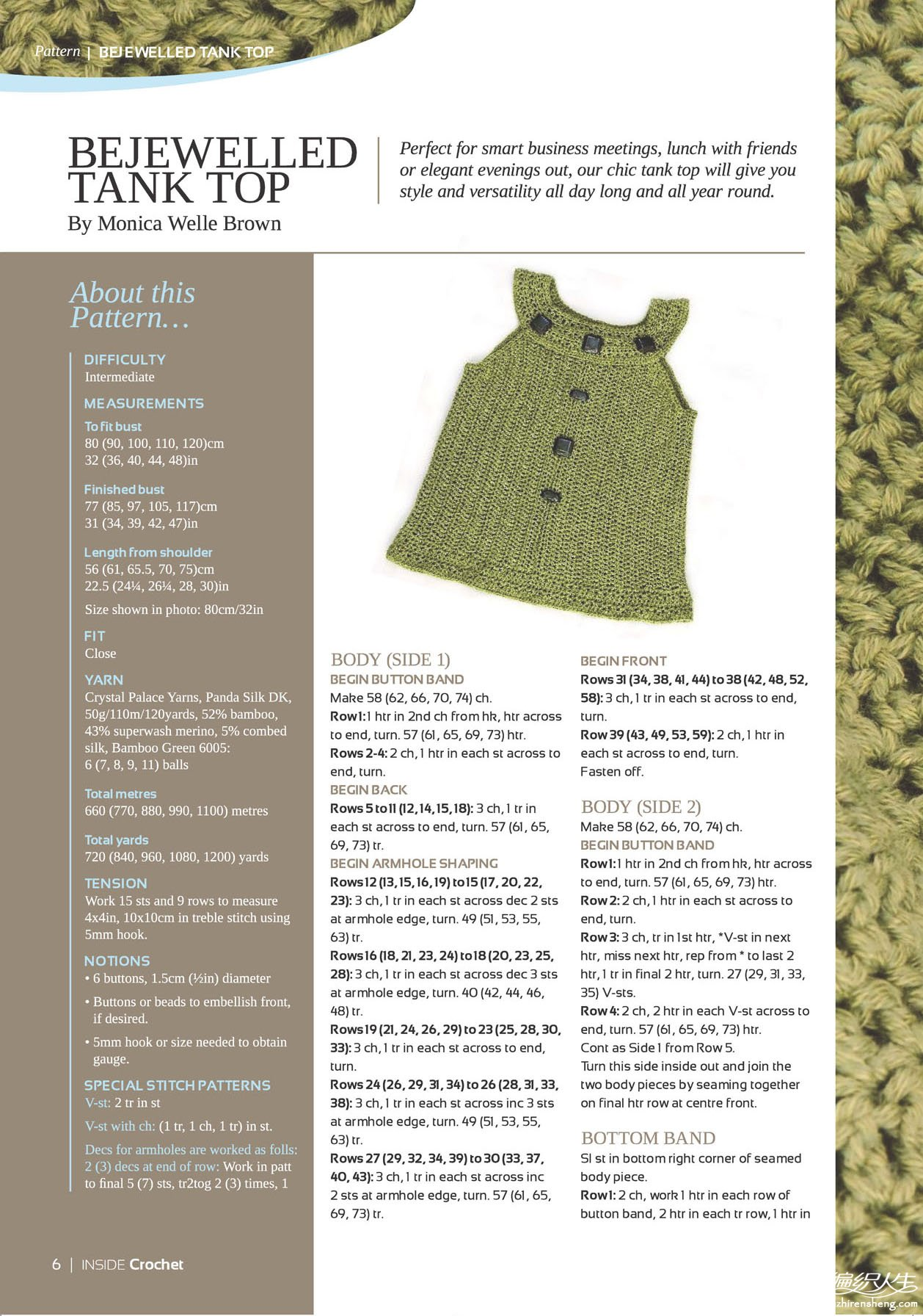 Inside Crochet Issue 4_Page_06.jpg