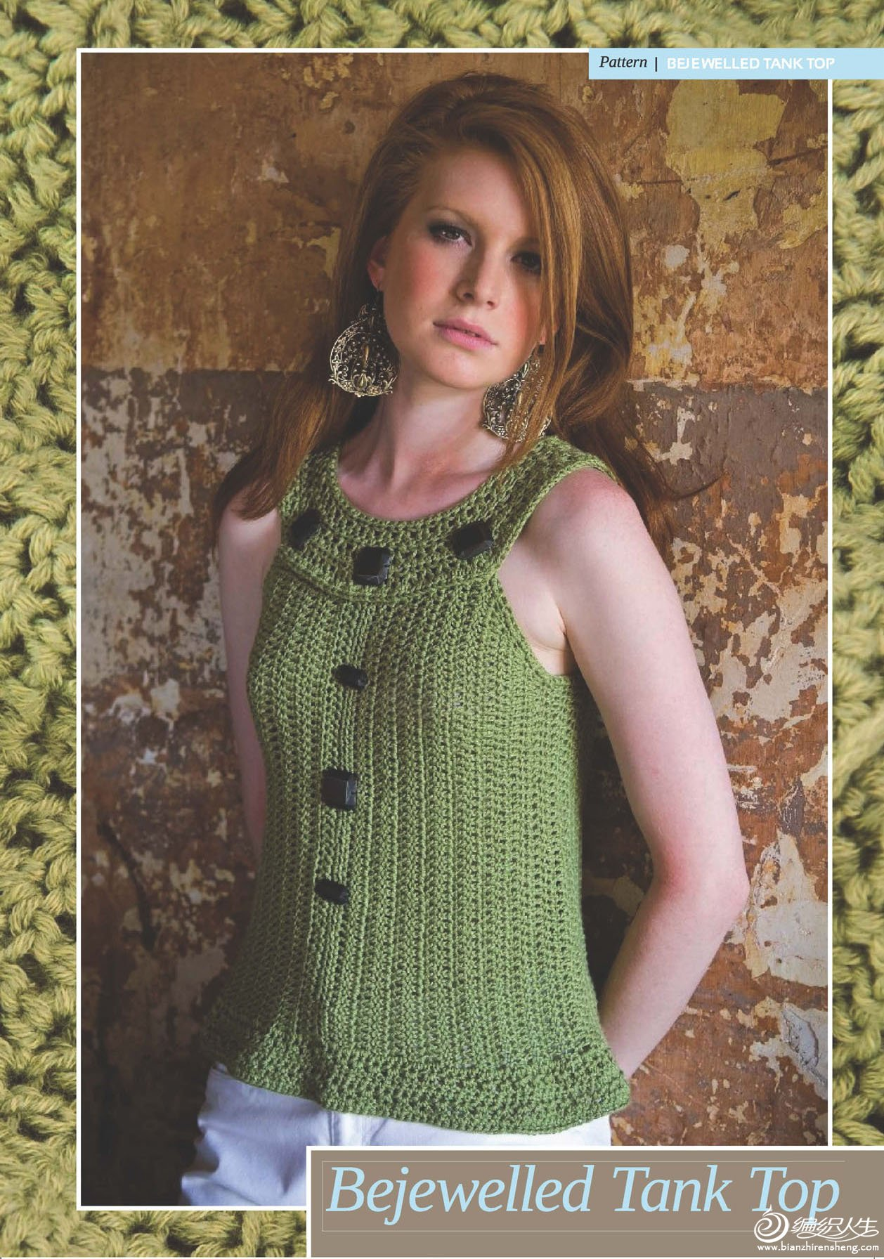 Inside Crochet Issue 4_Page_07.jpg