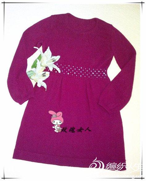 羊绒裙3.jpg