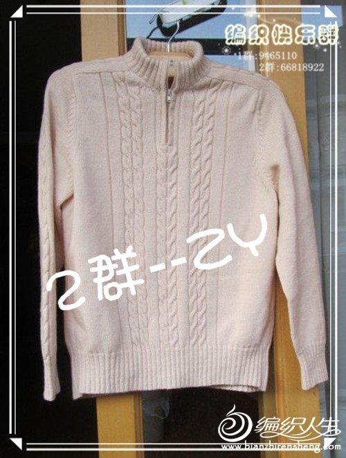 ZY2.jpg