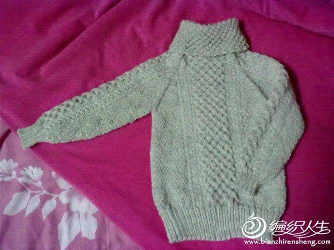 第二件高领毛衣