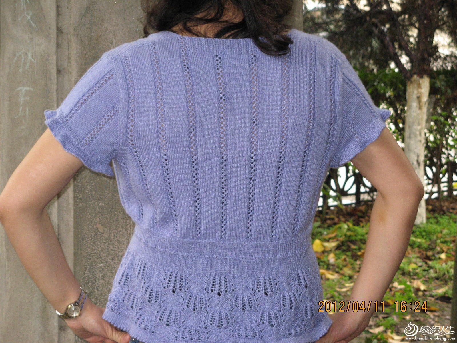 紫衣 005.jpg