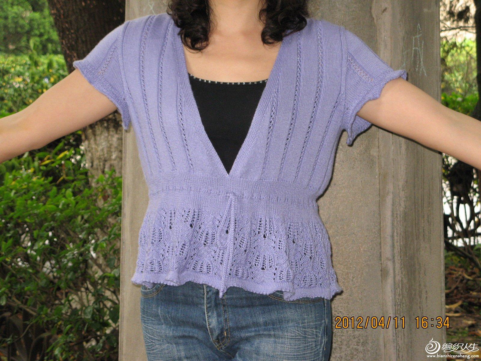 紫衣 003.jpg