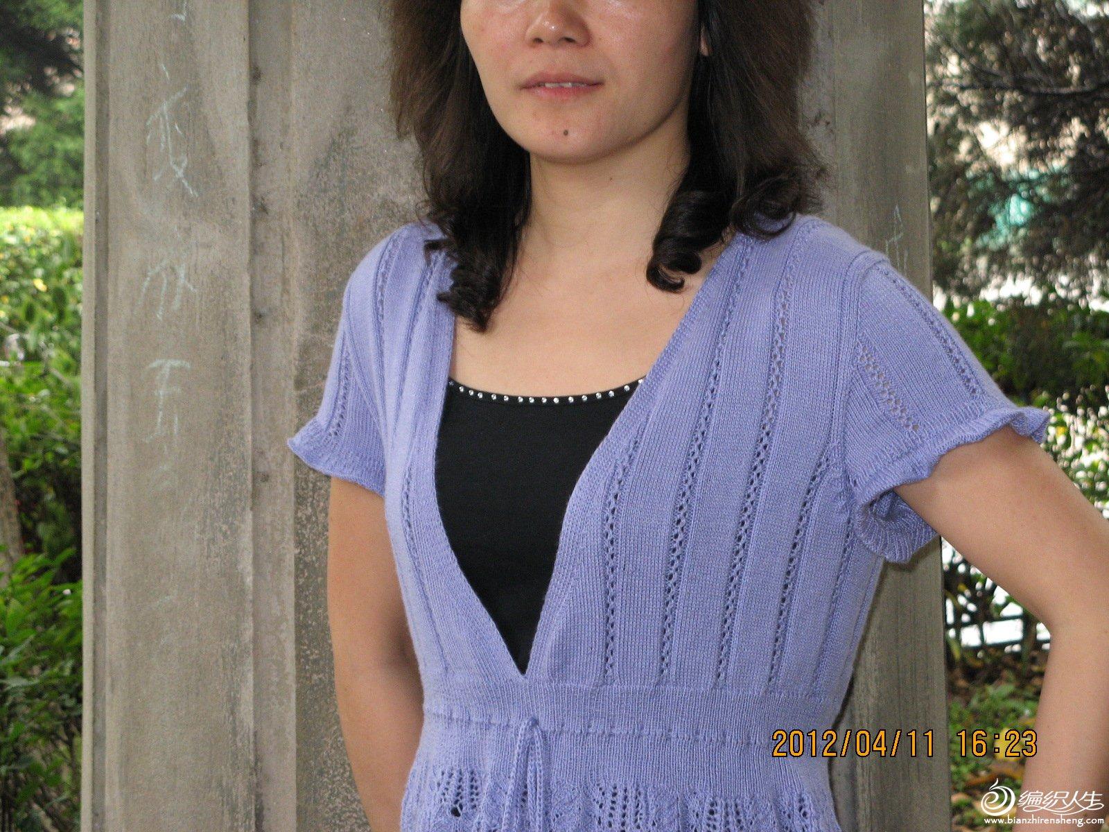 紫衣 004.jpg