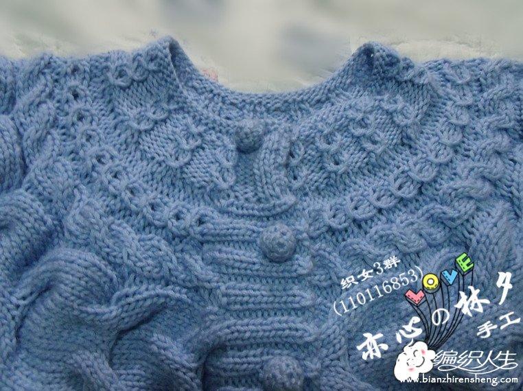 横织短衣 5.jpg