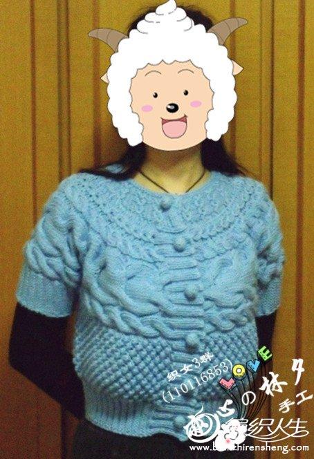 横织短衣 1.jpg