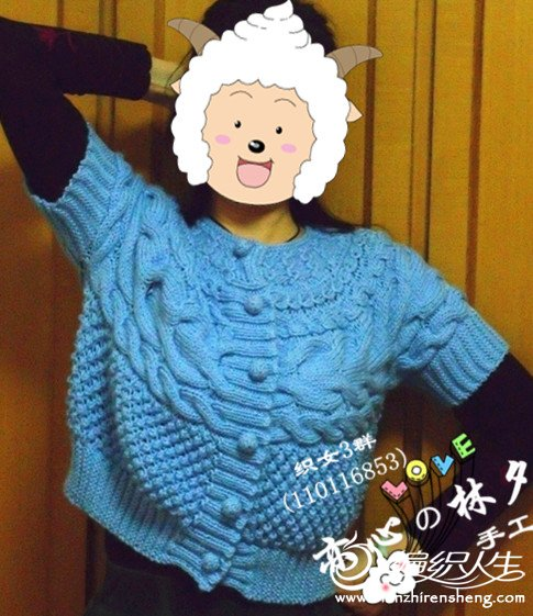 横织短衣 2.jpg