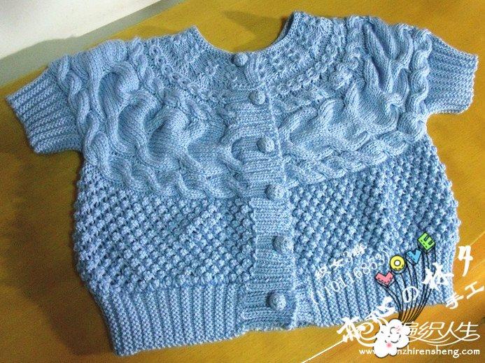 横织短衣 3.jpg