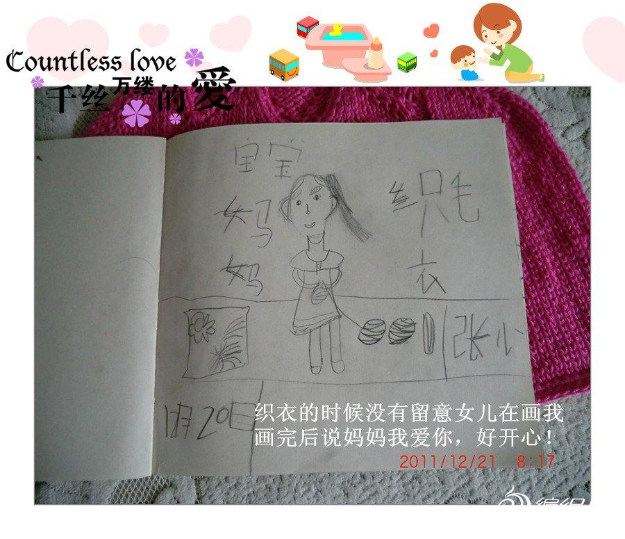 CIMG6994_副本.jpg