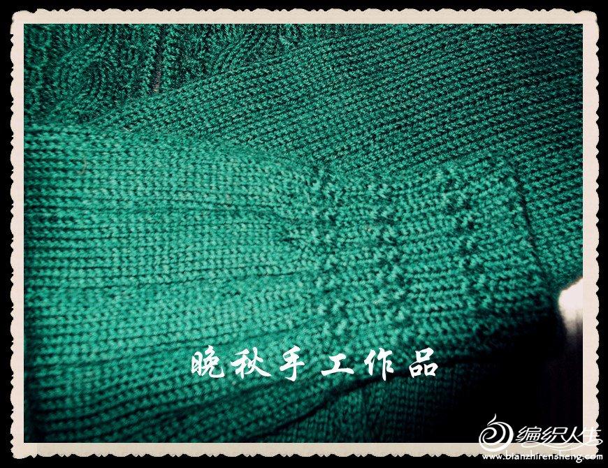 2012.4.1 016_副本.jpg