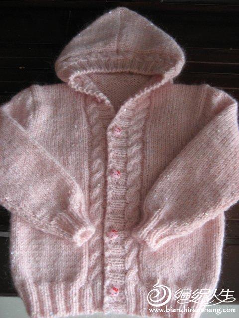 自己编织的羊绒衣 078.jpg
