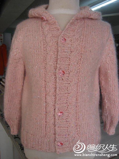 自己编织的羊绒衣 079.jpg