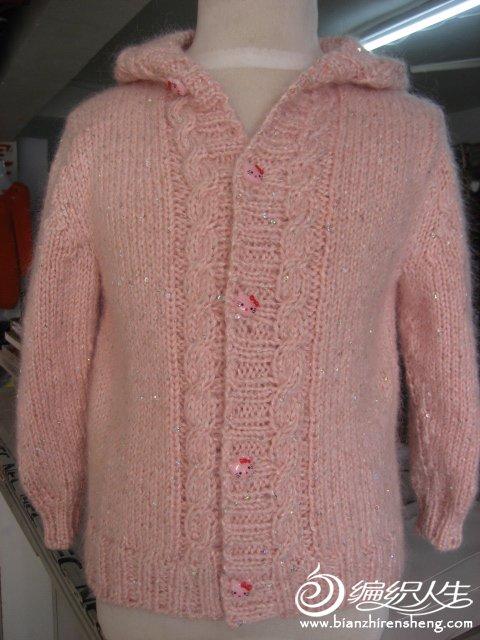 自己编织的羊绒衣 080.jpg