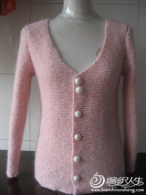 自己编织的羊绒衣 132.jpg