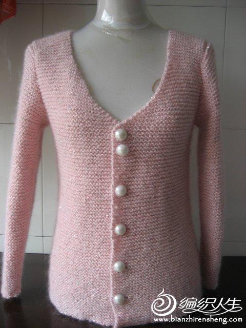 自己编织的羊绒衣 133.jpg