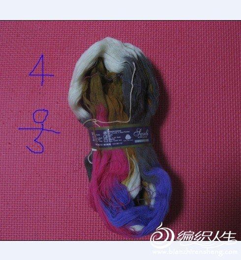 开司米4.jpg