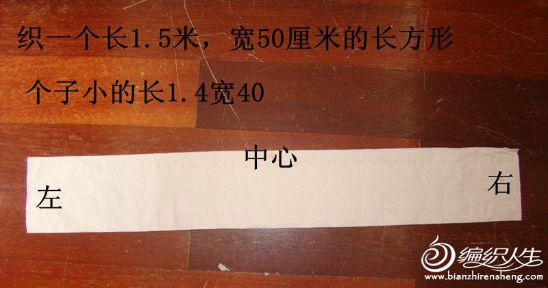 DSC06223_副本.jpg