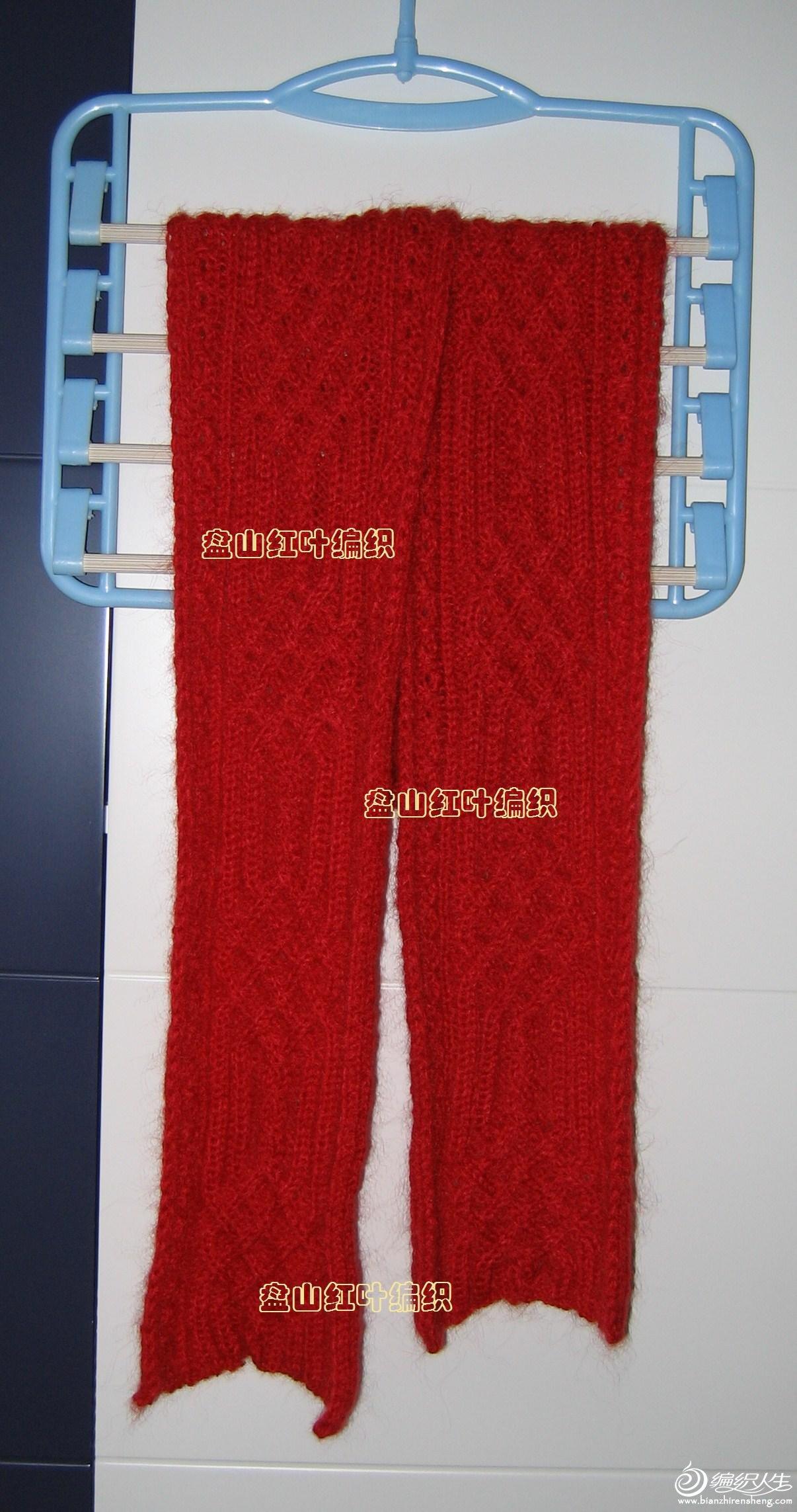 红色中国结围巾.JPG