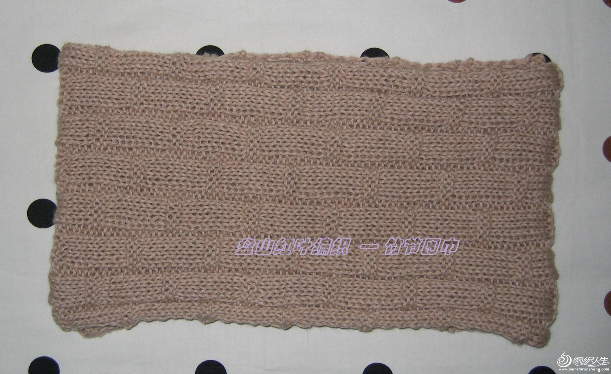 竹节围巾.JPG