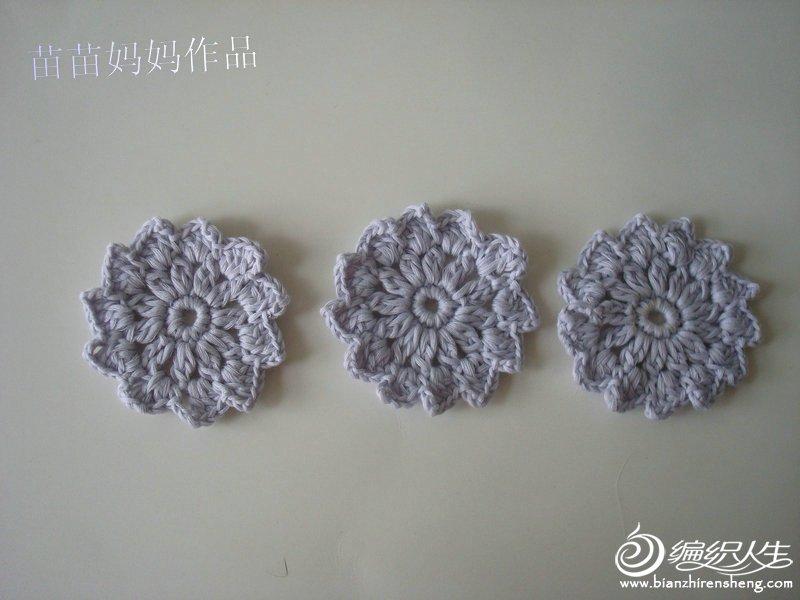 DSC08323_副本.JPG