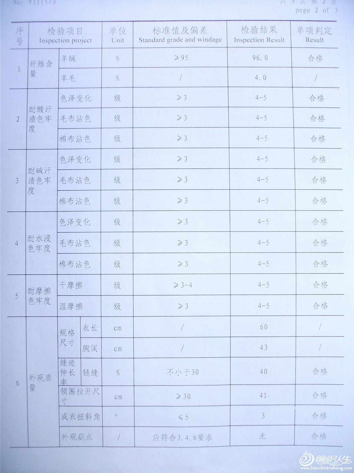 DSCF6927_副本.jpg