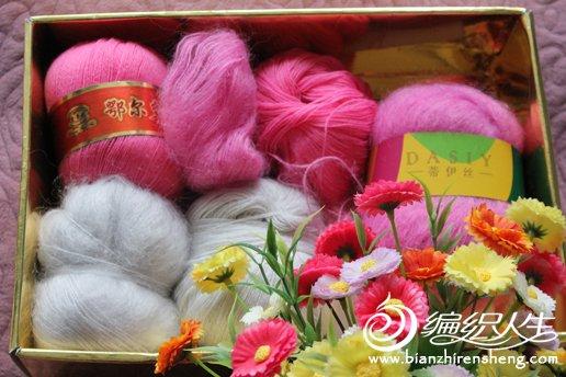 一股阿尔卑斯羊毛线,和一股马海毛