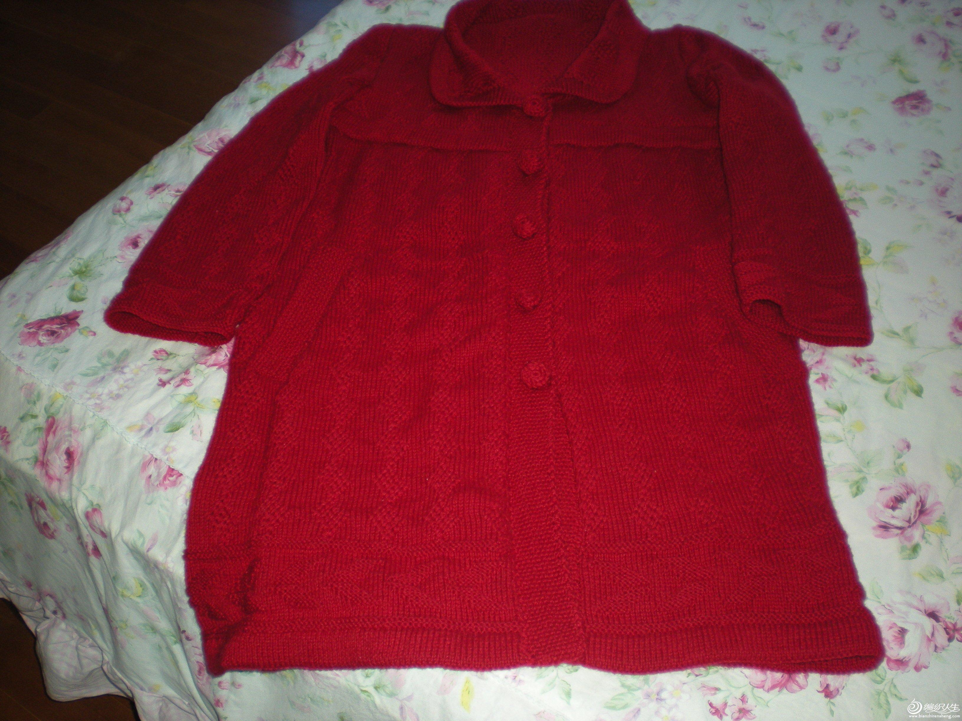韩版大衣1