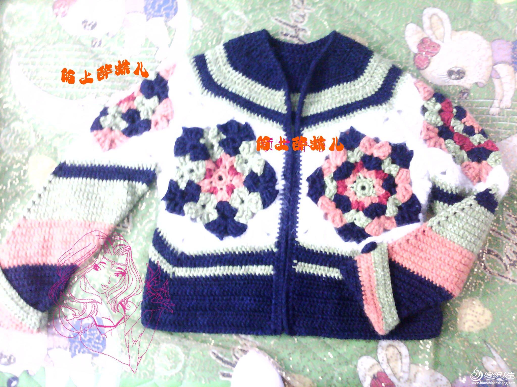 日式花衣1.jpg