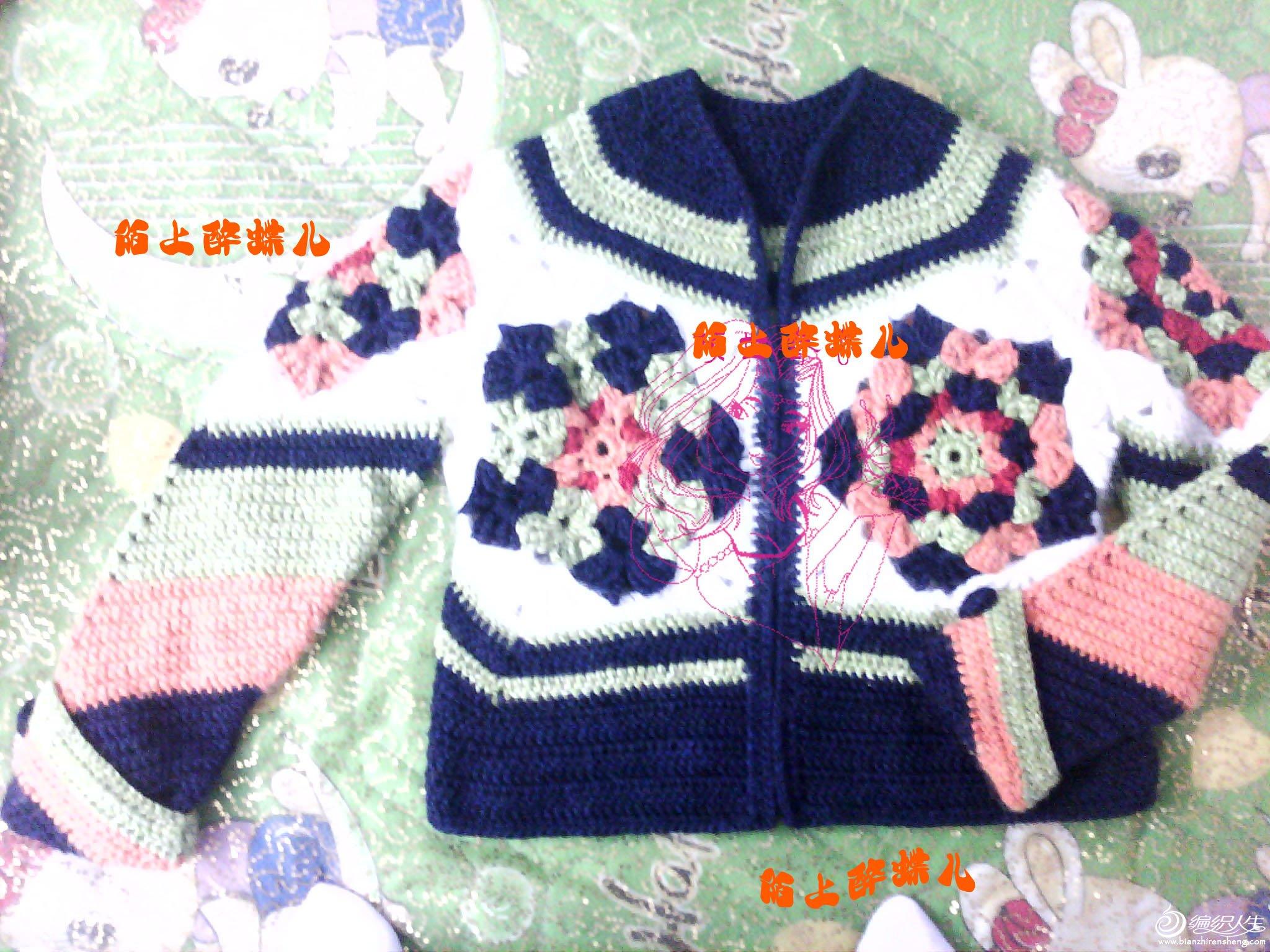 日式花衣2.jpg