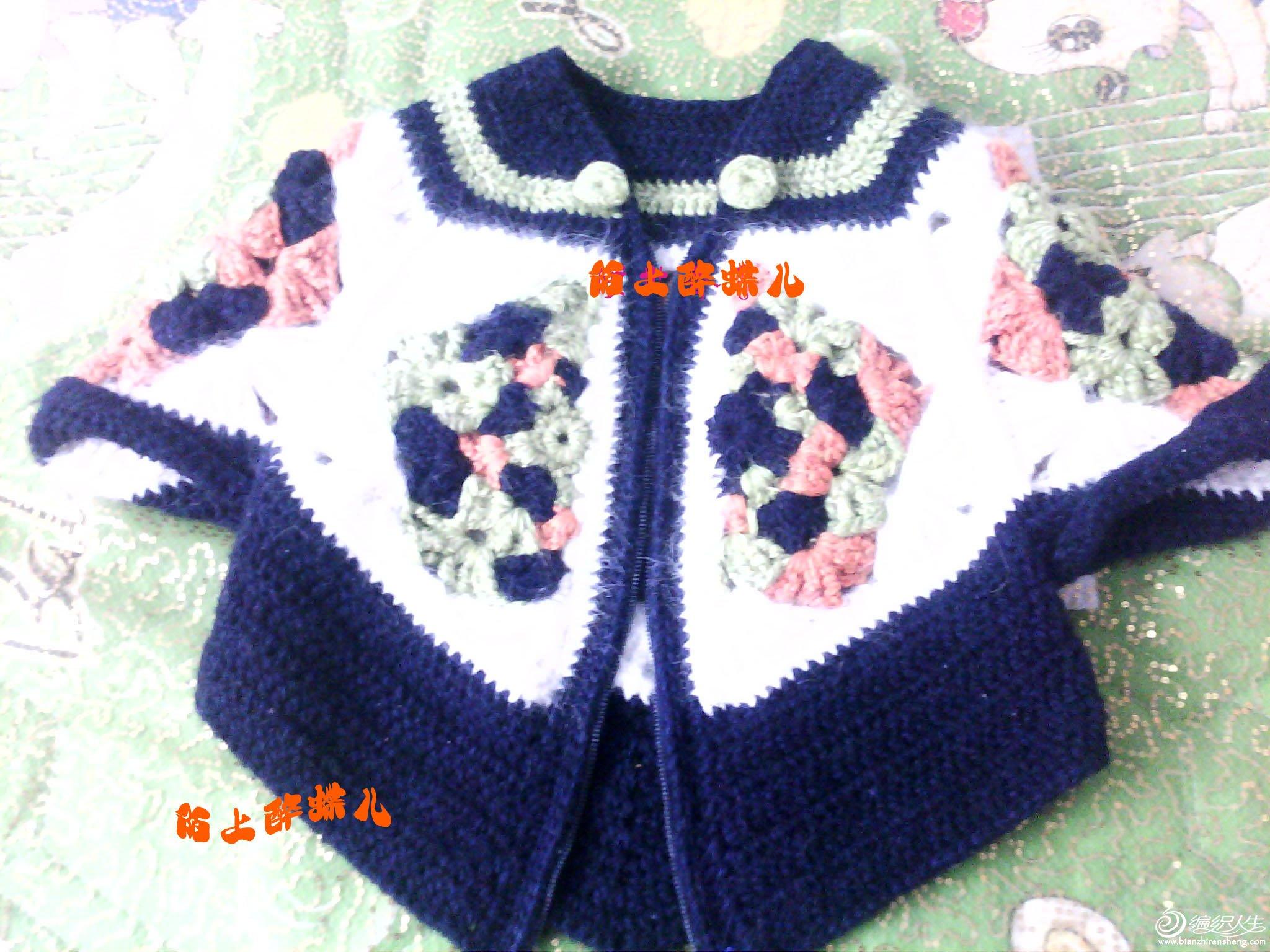 日式花衣4.jpg