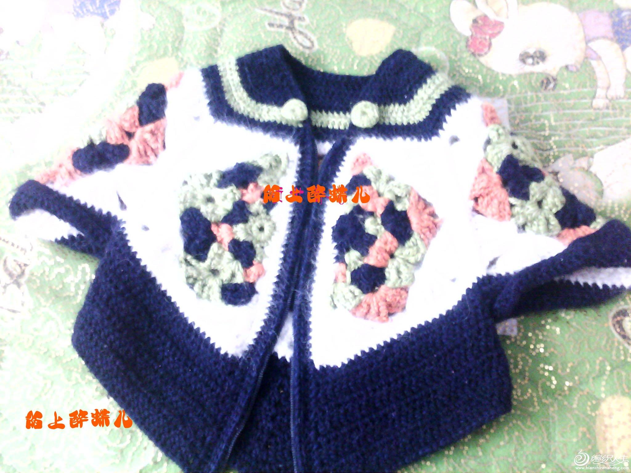 日式花衣5.jpg