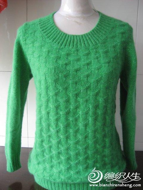 自己编织的羊绒衣 063.jpg