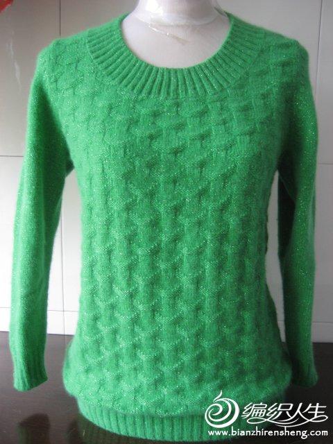 自己编织的羊绒衣 064.jpg