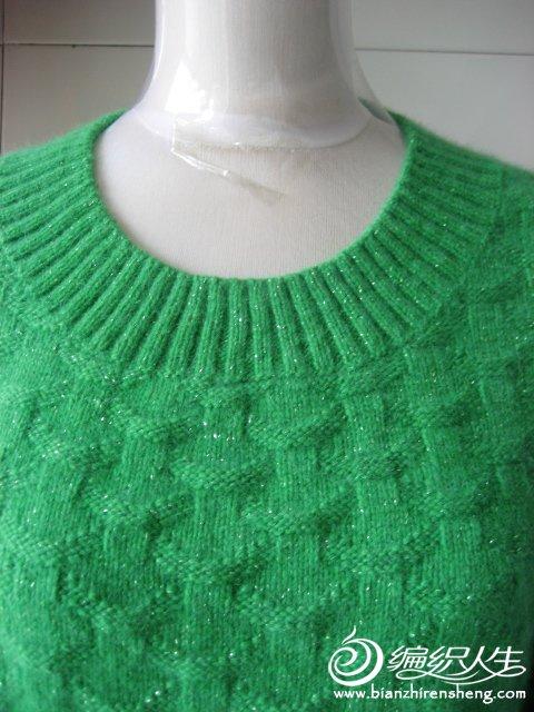 自己编织的羊绒衣 065.jpg