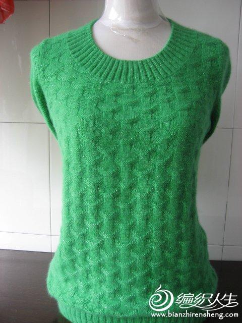 自己编织的羊绒衣 066.jpg